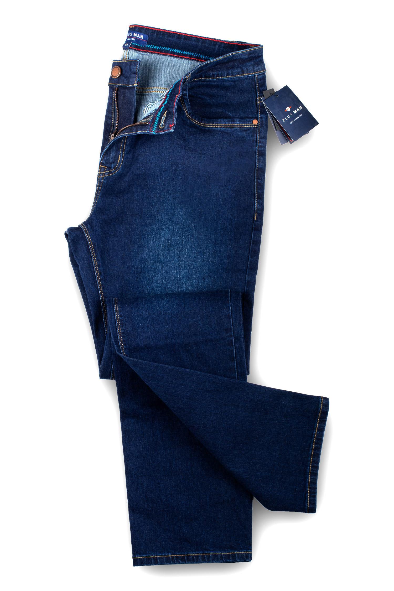 Pantalones, Vaqueros, 110467, INDIGO | Zoom