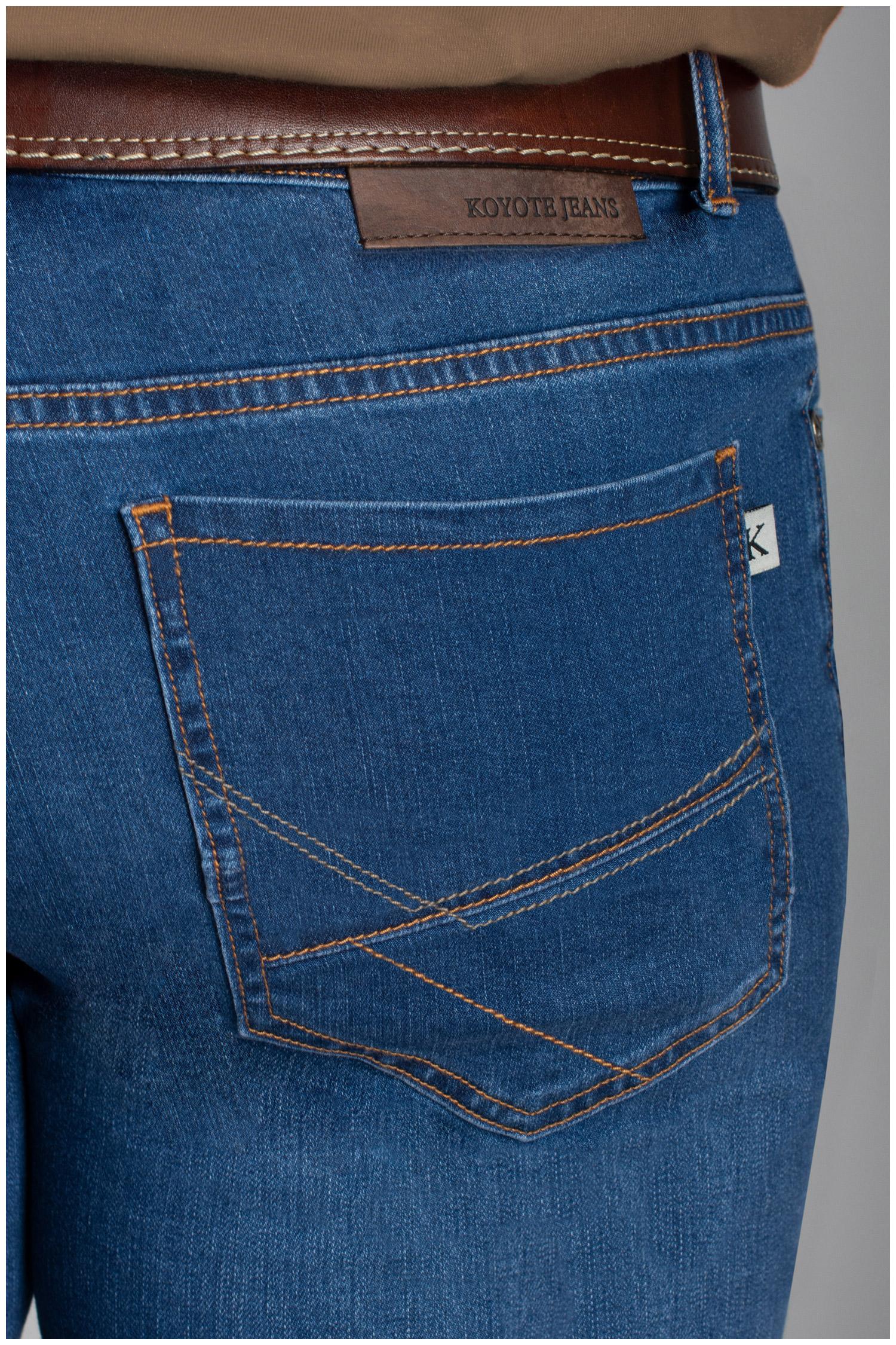 Pantalones, Vaqueros, 110737, INDIGO | Zoom