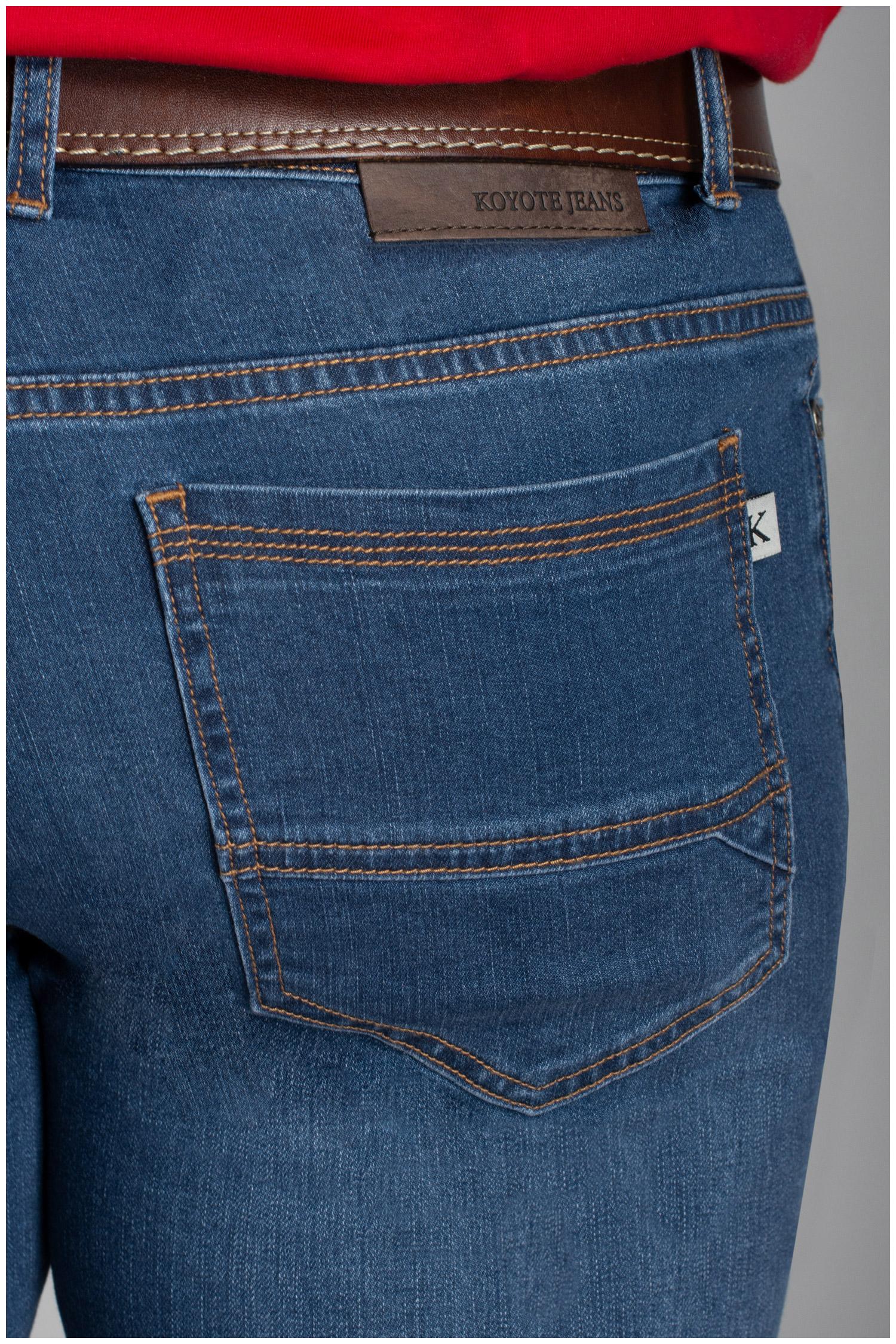 Pantalones, Vaqueros, 110738, INDIGO | Zoom