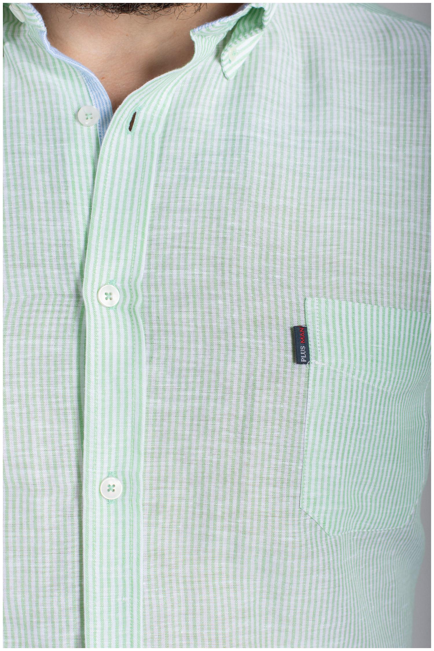 Camisas, Sport Manga Corta, 110852, VERDE | Zoom