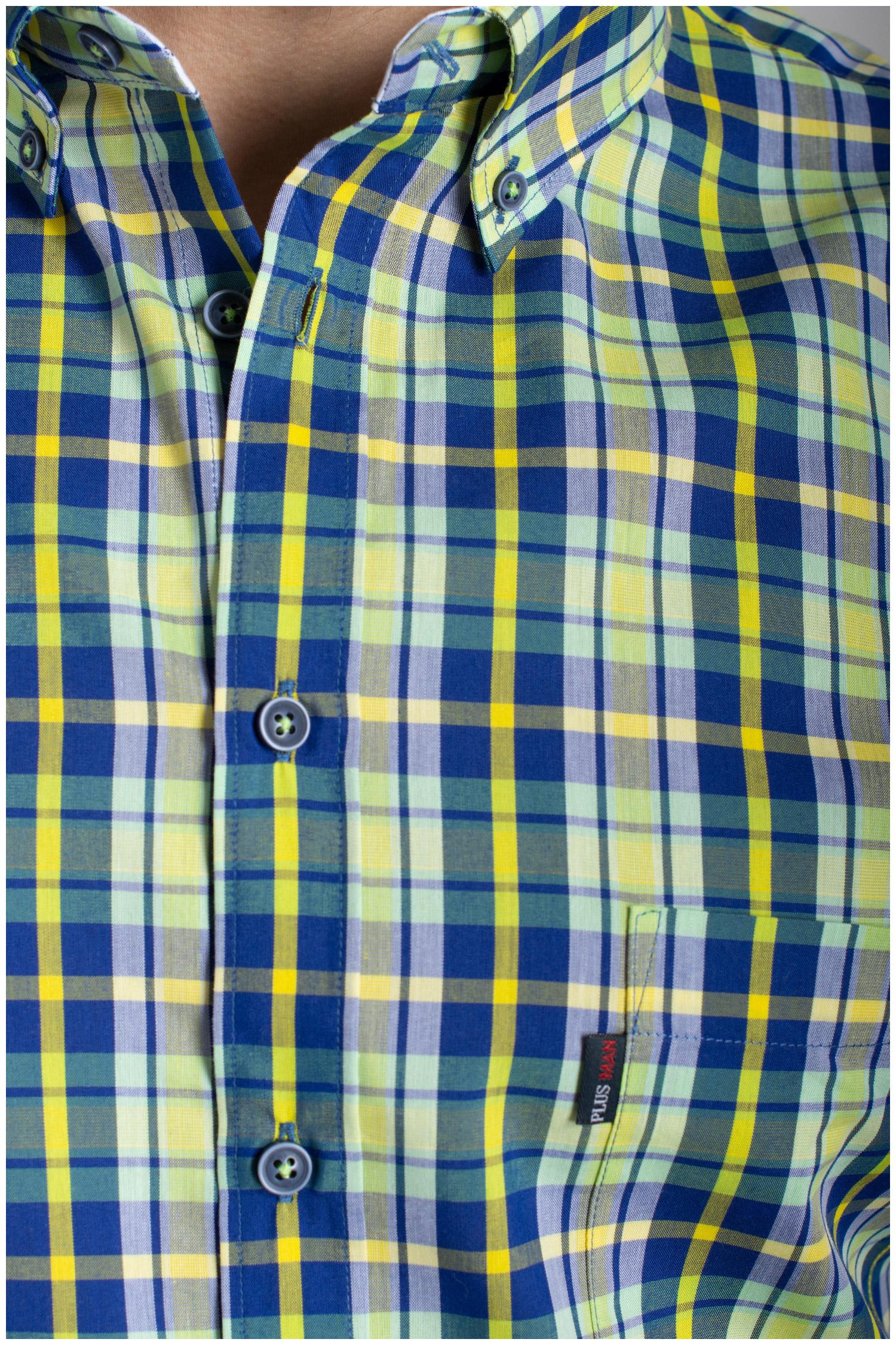 Camisas, Sport Manga Corta, 110872, VERDE | Zoom